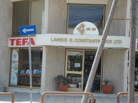 LGC Lambis G. Constantinides Ltd