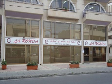 La Ronda School of Music & Ballet Elli Gavriel