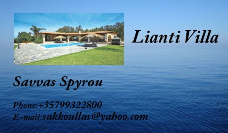 Lianti Villa - For Rent