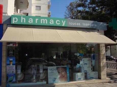 Loucas Tsangaris Pharmacy