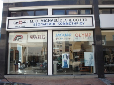 M.C. Michaelides & Co Ltd