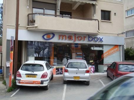 MajorBox