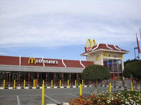 McDonald's Nicosia  - Engomi