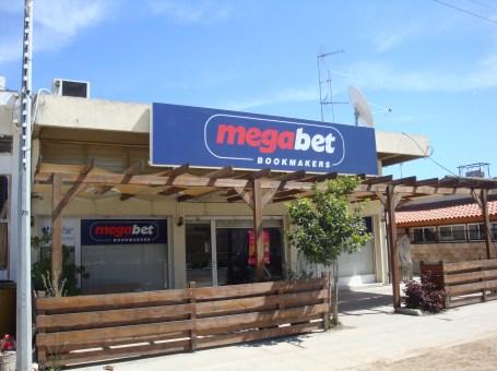 MegaBet Bookmakers