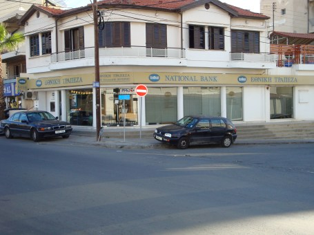 National Bank of Greece  – Ayios Nikolaos Branch (553)