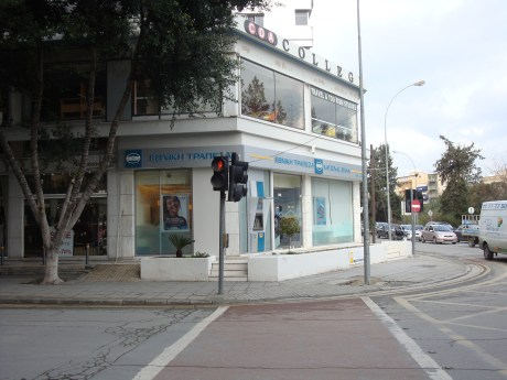 National Bank of Greece  - Eleftherias Square Branch (521)