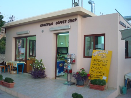 Neromylos Coffee Shop