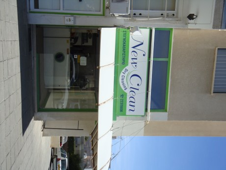 New Clean Dry Cleaning