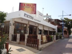 Nikitas Steak House