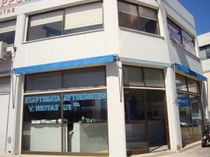 Nikitas V. Motor Spare Parts Agency Ltd