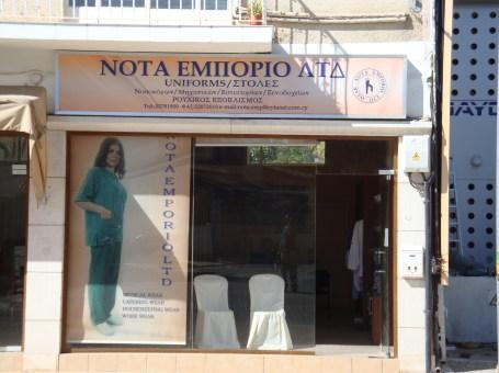 Nota Emporio Ltd