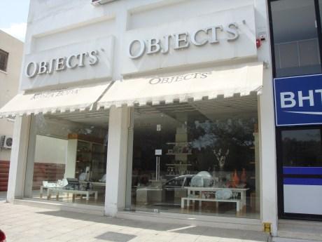 Objects -Studio Kosta Boda (Prodromou)