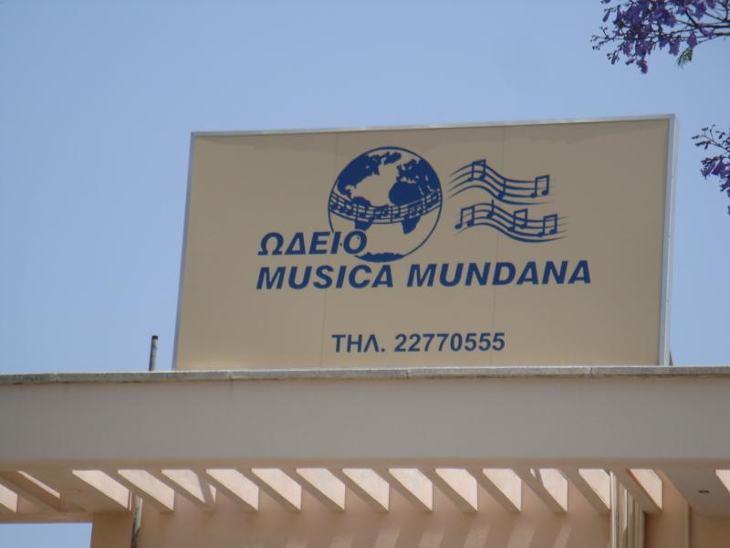 Musica mundana nicosia betting martingale betting system mathematical analysis readiness