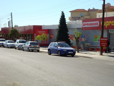 Orphanides Supermarket Express - Germasogeia