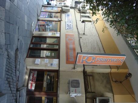 PC's Printways Copy Center