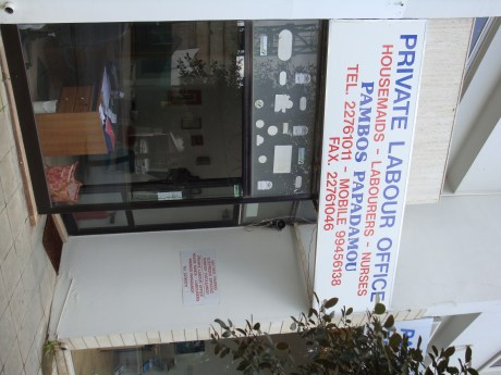 Pambos Papadamou Private Labour Office