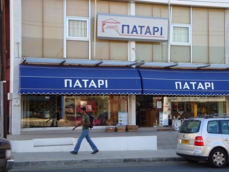 Patari Ltd