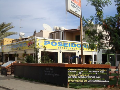 Poseidonio Restaurant & Bar