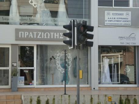 Pratziotis Textile Shop
