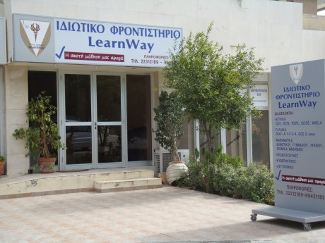 Private Institute LearnWay