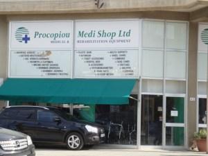 Procopiou Medishop Ltd – Nicosia