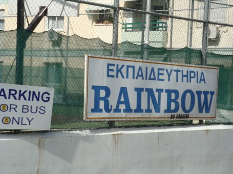Rainbow Elementary School