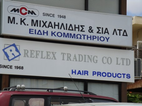 Reflex Trading Co Ltd