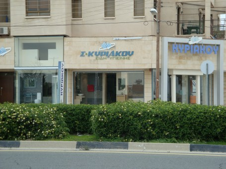 S. Kyriakou Ltd