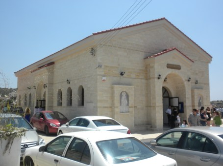 Saint Eleftherios Church