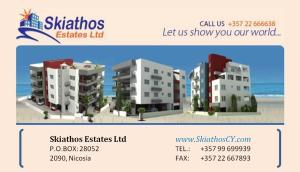 Skiathos Estates Ltd
