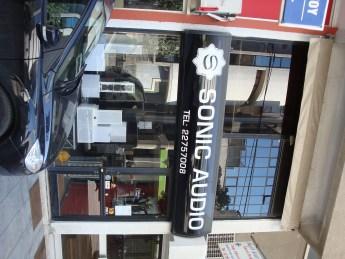 Sonic Audio Services Ltd