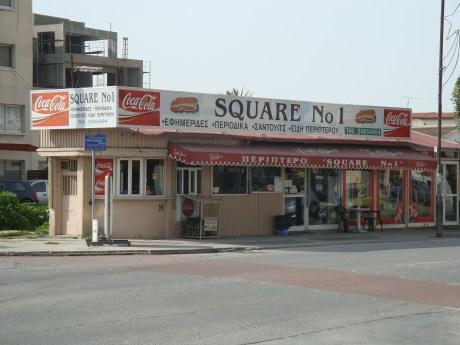 Square No 1 Convenience Store