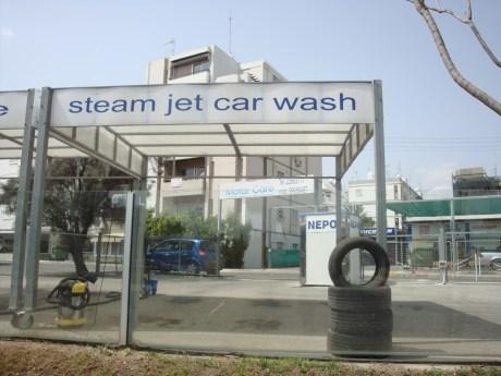 Steam Jet Car Wash