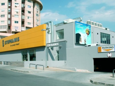 Stephanis – Limassol Shop