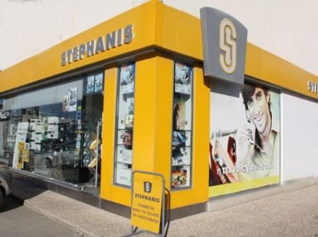 Stephanis – Paralimni Shop