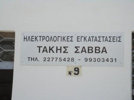 Takis Savva