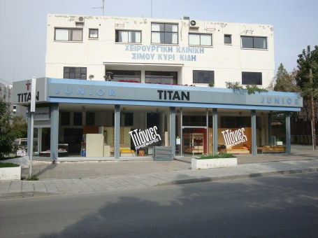 Titan Office Furniture Ltd – Junior