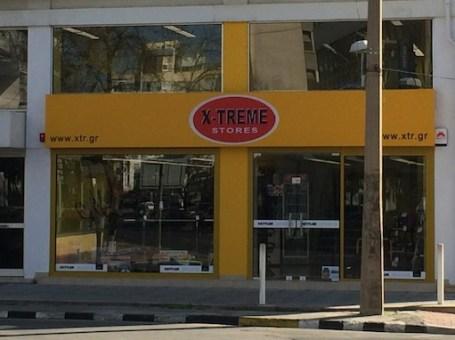 X-Treme Store