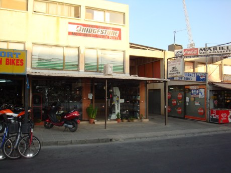 Yiannitsarou K. & M. (Accessories) Ltd