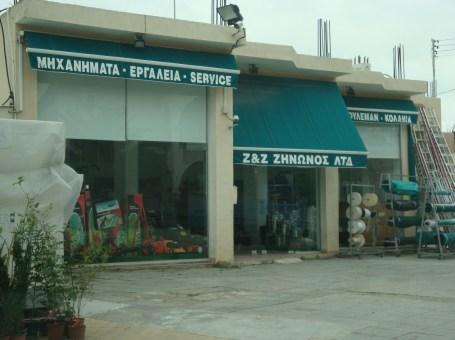 Zinonos Z.&Z. Ltd