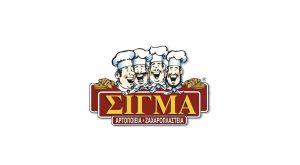 Sigma Bakeries Ltd