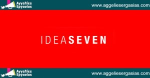 Ideaseven Creative Solutions