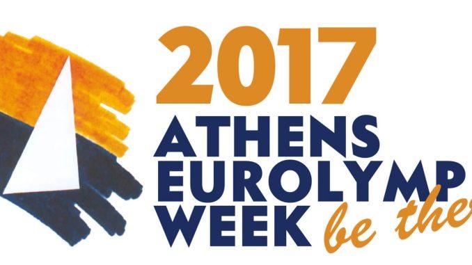 """ΕΦΤΑΣΑΝ ΟΙ ΠΡΩΤΕΣ ΞΕΝΕΣ ΣΥΜΜΕΤΟΧΕΣ ΓΙΑ ΤΟ """"ATHENS EYROLYMP WEEK"""""""
