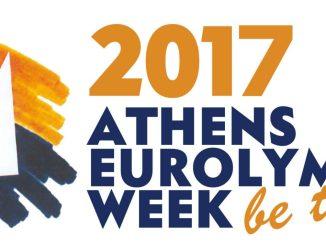 26th Athens International Sailing Week 2017