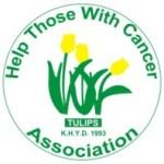 Tulips logo english
