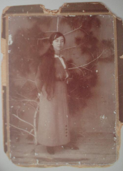 Hatice Alisan. 1917