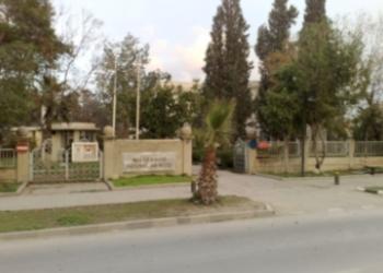 Milli Arsiv