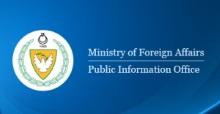 TRNC Public Information Logo image