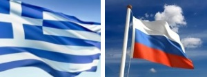Greek and Russian flags