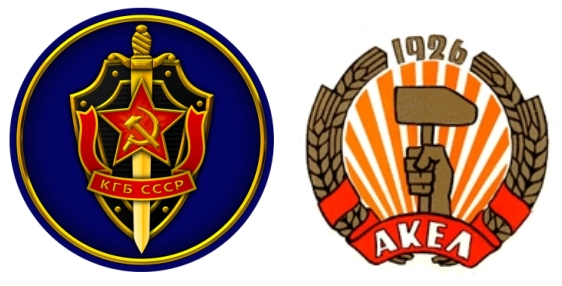 KGB and Akel